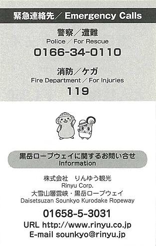 Index of /image/jphok2016/03